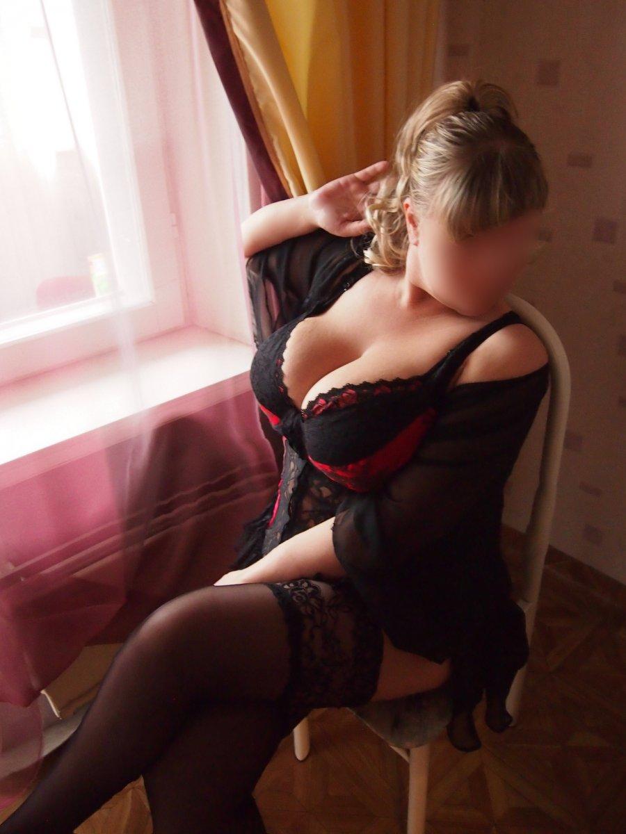 Элитные проститутки город красноярск